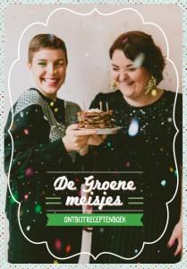De Groene Meisjes Ontbijtreceptenboek